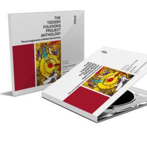 Yiddish Folksong Project Anthology, Volume 1 -  Digital Audio (Accompaniment-Only) Tracks
